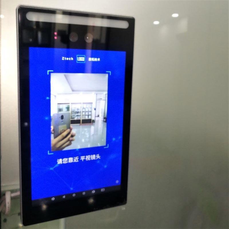 Terminal inteligent de recunoaștere a feței cu două camere de 7 inci