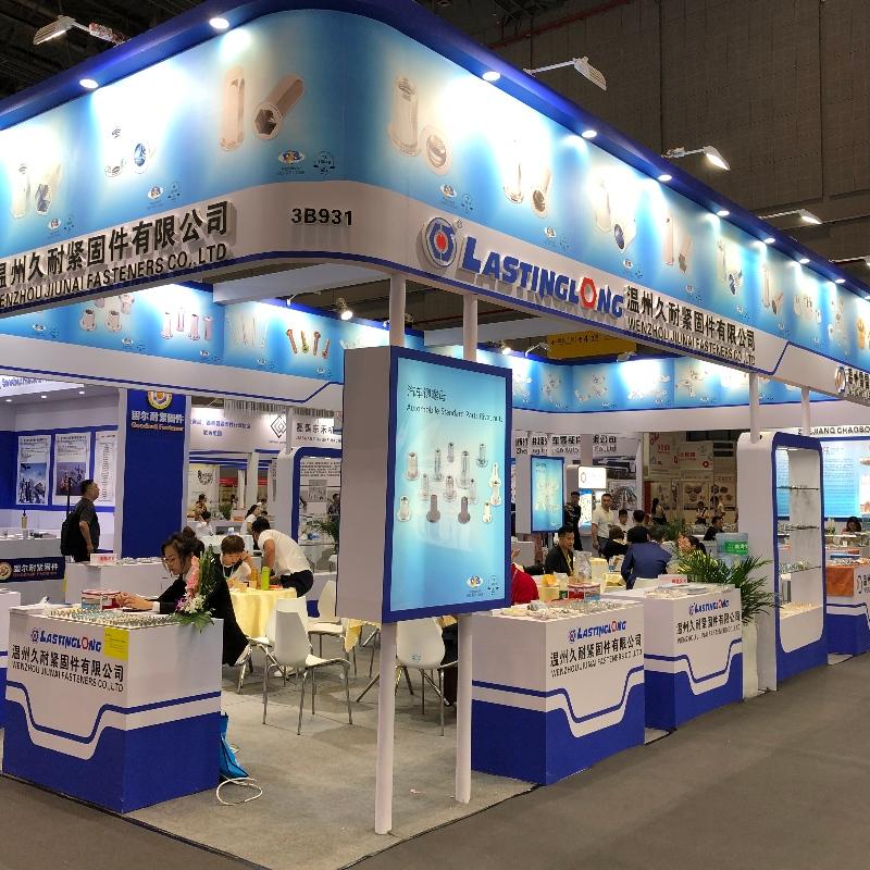 Expoziție din Shanghai