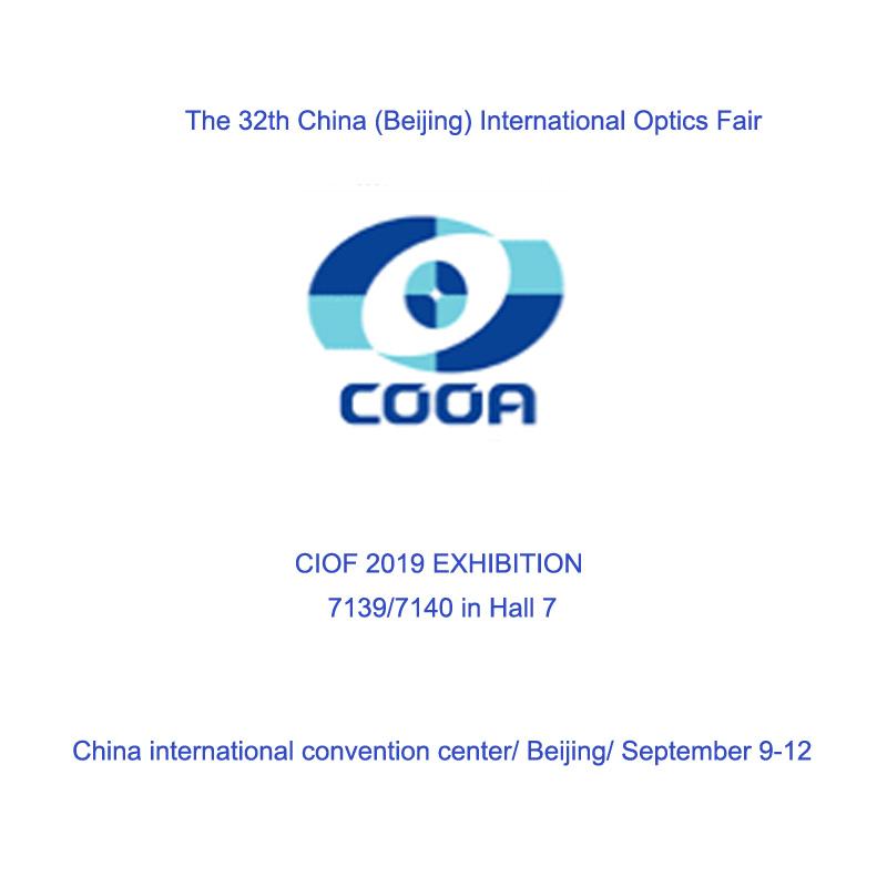 Cel de-al 32-lea târg internațional de optică din China (Beijing)